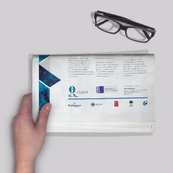 ebiart_advertising